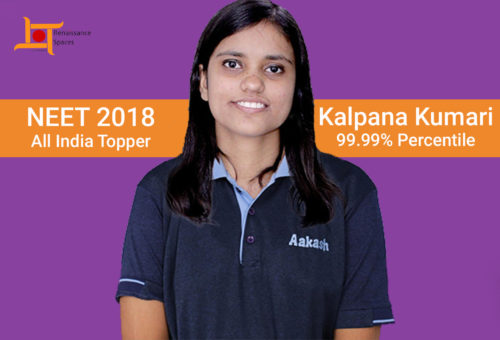 NEET 2018: Bihar's Kalpana Kumari Made All India Topper