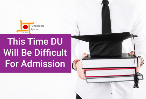 This Time DU Will Be Difficult For Admission